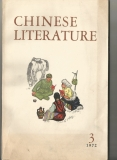 Chinese Literature  No. 3. 1972